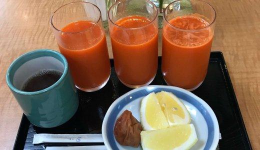 ヒポクラティック・サナトリウム・・・ニンジン・リンゴジュース断食 体験して来ました。(2)